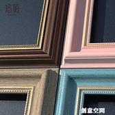 油畫框外框定做數字油畫框裝裱任意尺寸定制兒童畫復古像框架掛墻 創意新品