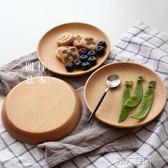 壽司碟 小托盤櫸木創意圓形乾果碟早餐壽司咖啡點心木碟子 第六空間
