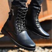 皮靴男中高筒馬丁靴秋冬季百搭長筒靴子韓版高筒馬丁鞋男短靴 芊惠衣屋