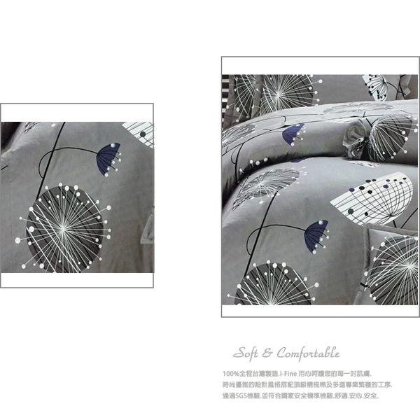 【免運】精梳棉 雙人特大 薄床包舖棉兩用被套組 台灣精製 ~絢麗風情/灰~ i-Fine艾芳生活