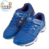 《布布童鞋》asics亞瑟士LAZERBEAM寶藍色兒童機能運動鞋(19~24公分) [ J1C088B ]