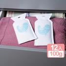 《真心良品》重覆使用環保除濕袋100g(12入)