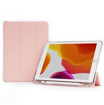 適用蘋果2019款iPad平板7帶筆槽8保護套2021簡約2018第七代