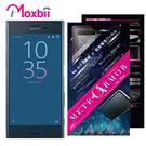 Moxbii Sony Xperia XZ 抗衝擊 9H 太空盾 Plus 螢幕保護貼(非滿版)