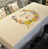 北歐ins桌布布藝棉麻防水防油餐桌布茶几桌布長方形現代簡約   LX