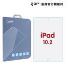 【GOR保護貼】iPad8(2020) ...