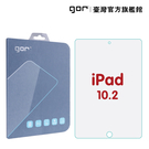 【GOR保護貼】iPad8(2020) iPad7(2019) 10.2吋 9H全透明鋼化玻璃保護貼 iPad10.2吋