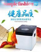 恒洋奶茶店25公斤商用制冰機小型全自動智慧大型台式方冰制冰機igo 時尚潮流