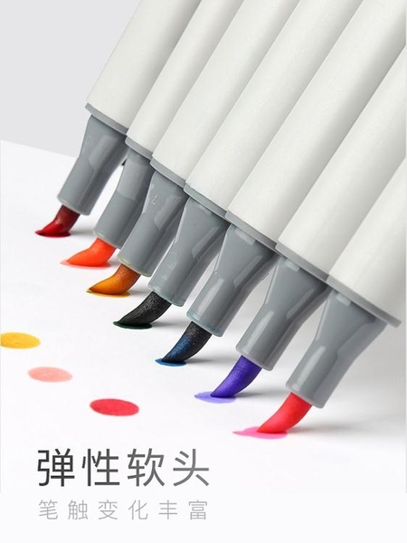 Touch mark軟頭馬克筆套裝繪畫筆T7手繪雙頭油性彩色水彩筆美術生專用30色馬克筆套裝 小山好物