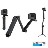 GoPro AFAEM-001 三向多功能手持桿 三折 自拍桿 附小腳架 HERO 全系列可用 公司貨