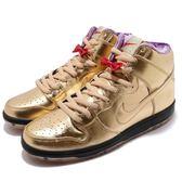Nike SB Dunk High QS x HUMIDITY Trumpet 金 黑 高筒 男鞋 運動鞋【PUMP306】 AV4168-776