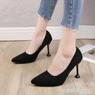 秋季新款絨面尖頭細跟高跟鞋黑色禮儀鞋職業工作鞋貓跟單鞋女  英賽爾