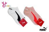 PUMA NOS 素色彎刀腳踝襪 運動襪 台灣製 襪子 一雙入 23-25CM SX378 SX380#白黑◆OSOME奧森鞋業