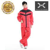 日式時尚二件式防風雨衣(配色套裝)(法拉利紅)