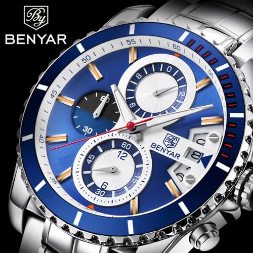 『潮段班』【SB05127M】BENYAR 5127M 倒計時 日曆 小三針 防水 夜光 石英錶 鋼帶手錶 男錶