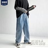 胖胖哥牛仔褲男士大碼百搭寬鬆休閒長褲韓版直筒拖地寬管褲薄 雙十二全館免運