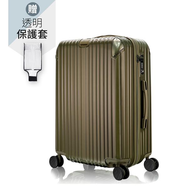 行李箱 旅行箱 28吋 PC金屬護角耐撞擊硬殼 奧莉薇閣 箱見恨晚 (加贈防塵套)