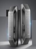 電子鎖 德施曼Q5全自動智慧指紋鎖家用防盜門密碼鎖智慧鎖電子門鎖 爾碩LX
