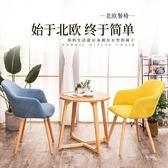 美甲椅 北歐餐椅洽談書桌椅靠背凳子接待現代簡約懶人家用椅子dj