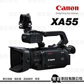 Canon XA55 廣播級數位攝影機 1吋CMOS 4K/30P 內建ND 3G-SDI【公司貨 保固2年】
