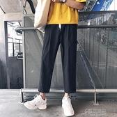 新款褲子男士闊腿褲寬鬆休閒褲韓版潮流百搭秋季男褲長褲直筒【618特惠】