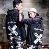 『潮段班』【HJ0J052A】韓版 5色 迷彩 MASSIVE字母印花 情侶裝 情侶外套 連帽外套 風衣外套