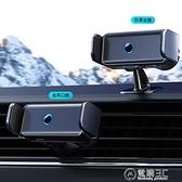 手機車載支架2021新款自動感應汽車用品神器導航架黑科技電動支架 電購3C