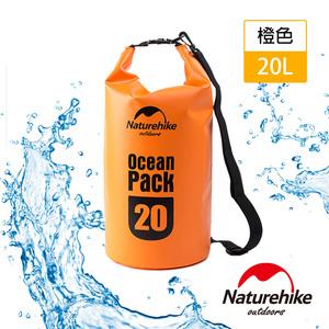 Naturehike 500D戶外超輕量防水袋 收納袋 20L 2入組橙色*2