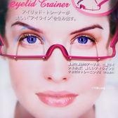 雙眼皮眼鏡 雙眼皮訓練器【櫻桃飾品】【20191】
