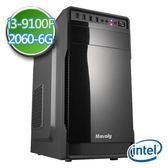 技嘉H310平台【EPC9I3H3107】i3四核 RTX2060-6G獨顯 SSD 480G效能電腦