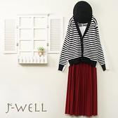 J-WELL 棉質立體織紋拼接條紋針織外套壓褶裙二件組(組合A571 9J1074黑白+9J1094紅)
