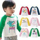 兒童上衣 長袖T恤 獨家設計款 純棉撞色插肩長袖自印款 Augelute 66332