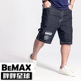 【胖胖星球】中大尺碼‧個性印花單寧造型短褲 38~48腰‧加大【107302】