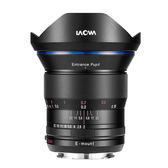 ◎相機專家◎ 送好禮 LAOWA 老蛙 15mm F2 D-Dreamer Sony FE 零變形 超廣角鏡頭 公司貨