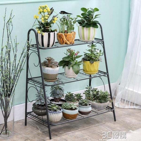 花架子多層室內特價家用陽臺裝飾架鐵藝客廳省空間花盆落地式綠蘿 3C優購