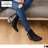 《SD0127》絨面拼接仿皮革低跟短靴 OB嚴選