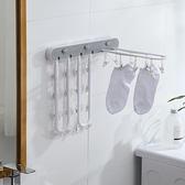 壁掛衣架 多功能家用晾衣架襪子多夾子免打孔壁掛折疊陽台浴室曬內衣架神器【幸福小屋】