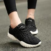 店長推薦▶男女跑步機專用鞋輕便透氣減震軟底瑜伽室內健身房黑色運動跑步鞋