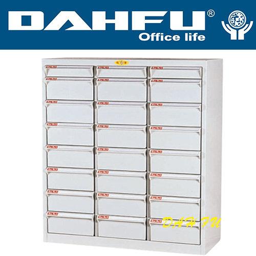 DAHFU 大富 SY- A4-145NG   特殊規格效率櫃-W796xD330xH880(mm) / 個