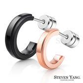 鋼耳環 情侶耳環 情人對耳環 素面耳環 珠寶白鋼耳環 抗過敏鋼耳針 美好世界 單邊單個價格