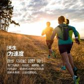 戶外雙肩騎行背包水袋包自行車馬拉松越野跑步背包 QQ680『樂愛居家館』