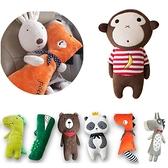 萌系動物造型兒童汽車安全帶抱枕 橘魔法 Baby magic 現貨 兒童 安全帶 汽車 幼兒安全