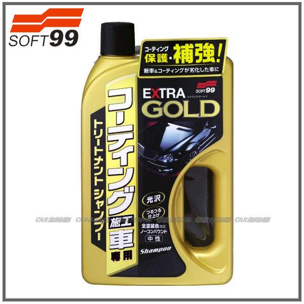 【愛車族】SOFT99 金牌洗車精
