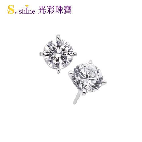 【光彩珠寶】20分x2 日本鉑金鑽石耳環 星願