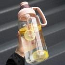 大容量水杯男女便攜戶外運動水壺防摔吸管杯子超大號帶刻度 快速出貨