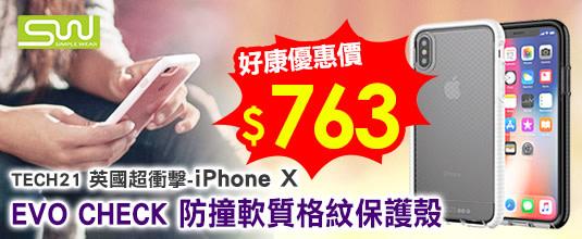 3c-phone-hotbillboard-8ecaxf4x0535x0220_m.jpg