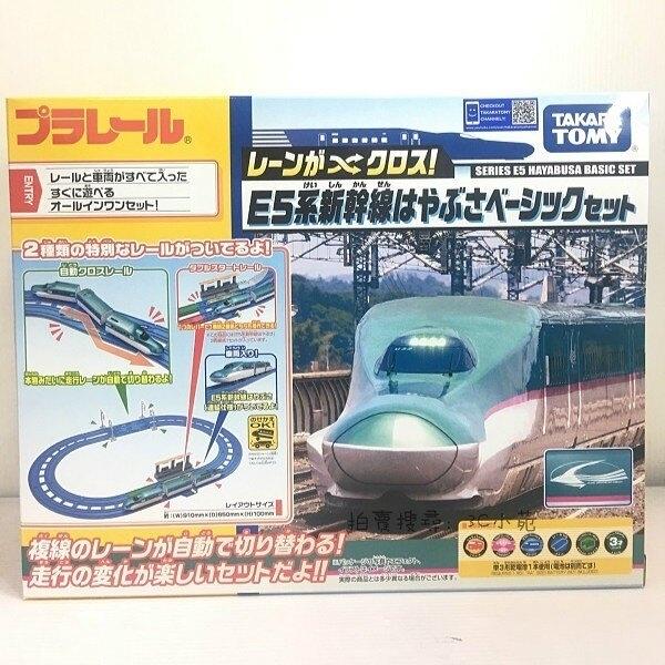 【震撼精品百貨】 TOMICA多美~《 TAKARA TOMY 》E5新幹線複線火車組#11848