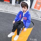 男童外套秋裝韓版兒童春秋季男孩夾克開衫連帽上衣休閒潮 道禾生活館