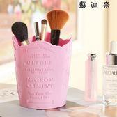 收納桶化妝品桌面收納盒文具儲物筆筒