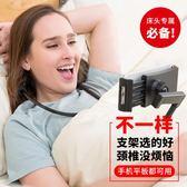 【新年鉅惠】懶人手機支架床頭床上用掛脖頸掛式平板夾子看電視直播多功能神器